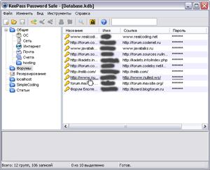 Скриншот KeePass (миниатюра)