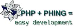 Логотип статьи о Phing