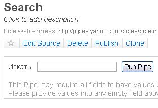 Поиск с помощью Yahoo pipes