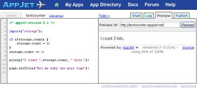 AppJet IDE (миниатюра)