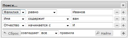 jqgrid_search_form