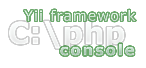 yii php console