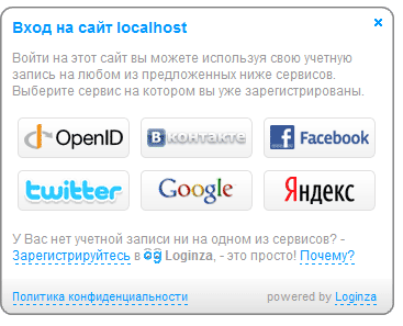 loginza