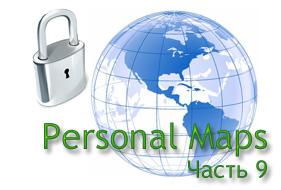 personal maps rbac